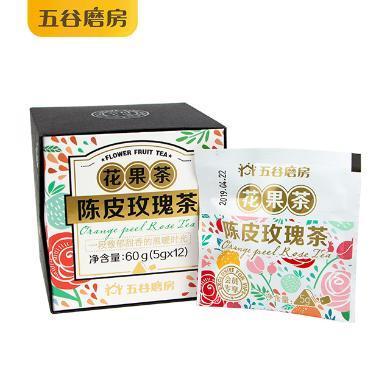 五谷磨房 陳皮玫瑰祛濕茶 60g 菊花佛手羅漢果桂圓枸杞決明子小袋裝茶包花果茶