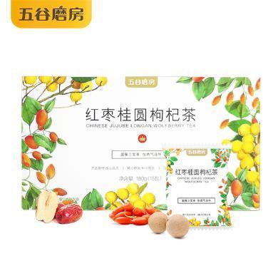 五谷磨房紅棗桂圓枸杞茶 五寶茶女性泡水喝的飲品組合花茶