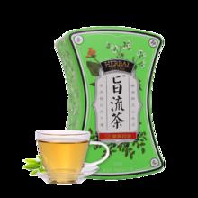 康美旨流茶决明子山楂罗汉果荷叶茶花草茶6g*14袋