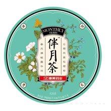 康美药业 伴月茶  84g(6g*14袋)草本暖茶