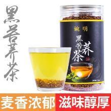 【買一送一】豐滿茶冬瓜荷葉茶五寶茶30袋5克胸美美養生茶保茶 袋泡茶