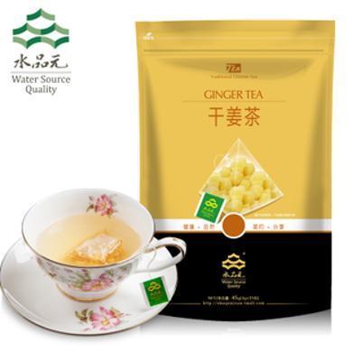 無紅糖姜茶原味老姜茶袋泡茶包生姜顆粒干姜茶姜湯姜汁姜母茶SPY01