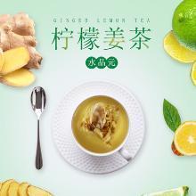 【2包】檸檬姜茶茶包三角袋泡原味老姜茶生姜湯姜母茶水品元SPY25