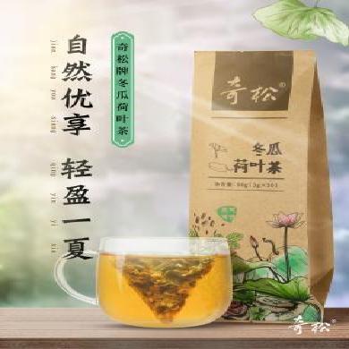 奇松荷葉茶冬瓜荷葉茶葉純干玫瑰花茶袋泡花草茶包組合天然決明子