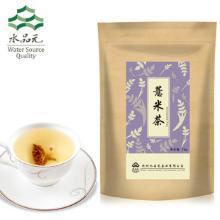 水品元薏米茶袋泡茶花草薏仁三角茶包袋泡茶茶葉3袋75泡SPY19