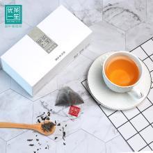 【买一送一】优茶一笙  福鼎白茶白牡丹袋泡茶福建老白茶茶叶三角茶包盒装茶叶