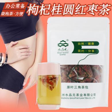 枸杞桂圓紅棗茶袋泡茶葉包水果花果茶水品元8g*45/包