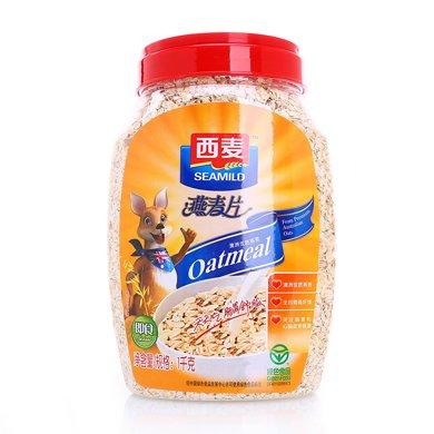 西麥桶裝燕麥片(1000g)