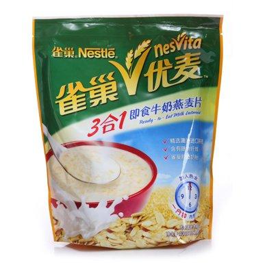 雀巢优麦3合1即食牛奶麦片((10*40g))