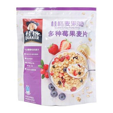 $桂格麦果脆多种莓果麦片(420g)