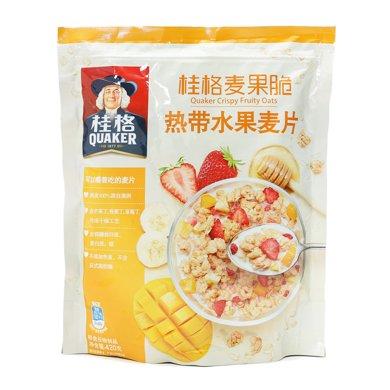 $桂格麦果脆热带水果麦片(420g)