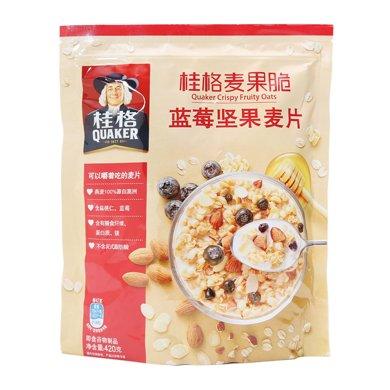 $桂格麥果脆藍莓堅果麥片(420g)