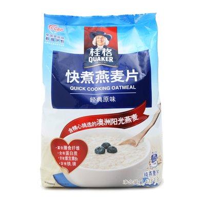 ¥桂格快煮燕麥片(1478g)