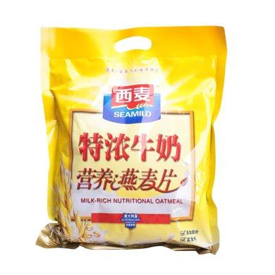 西麥特濃牛奶營養燕麥片(700g)