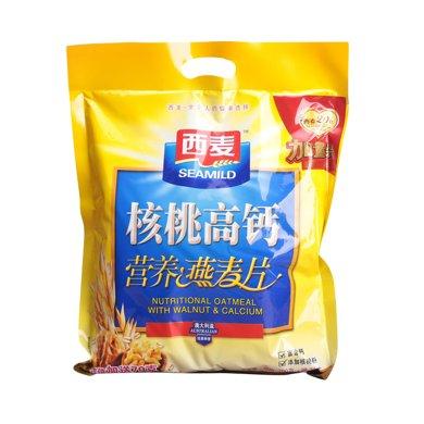 $西麥核桃高鈣燕麥片(700g)