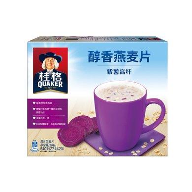 桂格醇香燕麥片紫薯高纖(27g*20)