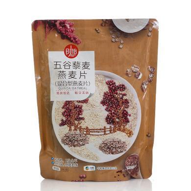 中粮时怡五谷藜麦燕麦片680g