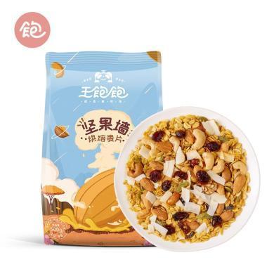 王飽飽堅果墻每日堅果烘焙麥片500g