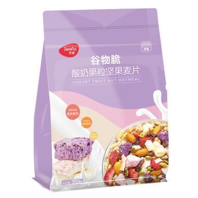 天优酸奶果粒坚果麦片 JK1 TY1(350g)