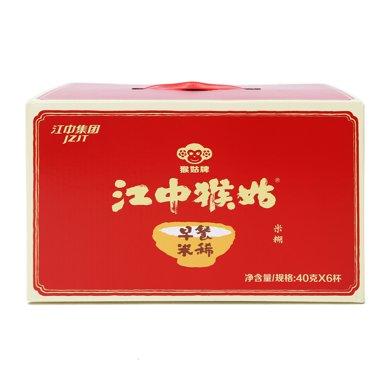 江中猴姑早餐米稀(米糊)(240g)