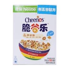 雀巢营养谷物早餐谷多多脆谷乐(150g)