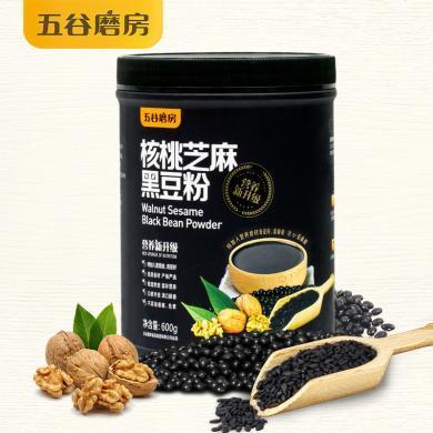 五谷磨房 (罐)核桃芝麻黑豆粉600g 雜糧粗糧營養早餐食品代餐粉粥