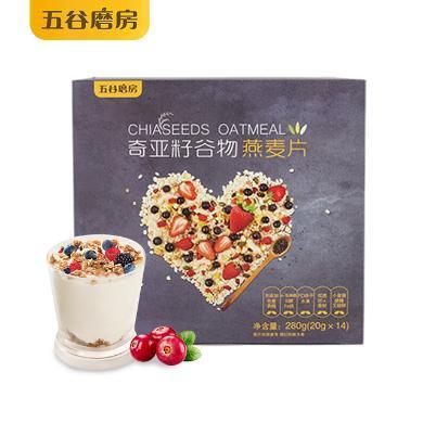 五谷磨房奇亞籽谷物麥片營養代早餐速食懶人小袋裝即食品水果燕麥