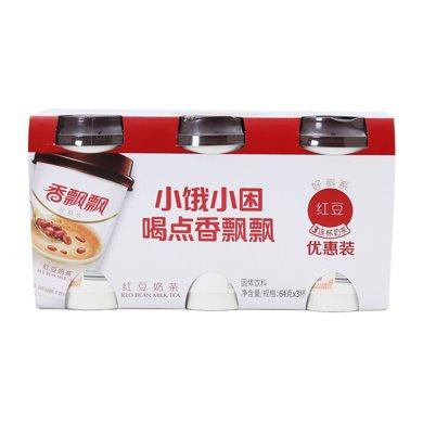 香飄飄紅豆奶茶固體飲料三連杯(80g*3)