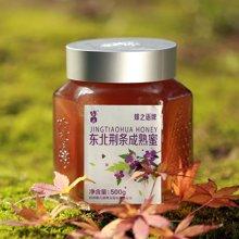 蜂之语蜂蜜 东北荆条成熟蜜500g