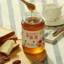 蜂之语百花蜜 农家蜂蜜 大自然成熟蜜950g*2瓶装