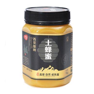 天优土蜂蜜(1000g)