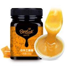 蜜蜂生活中华土蜂蜜500g 天然结晶土蜂蜜 野生百花蜜