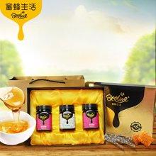 蜜蜂生活蜂蜜組合 花之心語大禮盒 野玫瑰蜂蜜雪蜜500g*3瓶禮盒裝