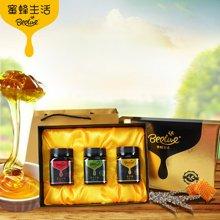 蜜蜂生活送长辈孝心蜂蜜礼盒装 苦荞蜜野坝子蜜藏红花蜜500g*3瓶 (包邮)