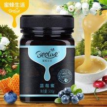 蜜蜂生活藍莓蜜500g 視力加油站蜂蜜天然零添加農家自產蜂蜜