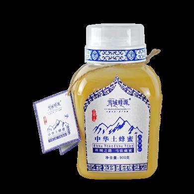 雪域蜂源 中华土蜂蜜900g*1瓶   蜜蜂生活 香格里拉马驮藏蜜 土蜜(包邮)