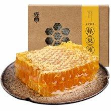 蜂之语蜂蜜 蜂巢蜜400g/盒