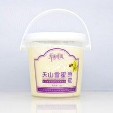 雪域蜂源天山雪蜜1000g 蜜蜂生活紫 椴花蜂蜜 原蜜 天赋椴树白蜜