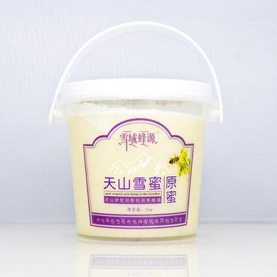 雪域蜂源天山雪蜜1000g 蜜蜂生活紫 椴花蜂蜜 原蜜 天賦椴樹白蜜