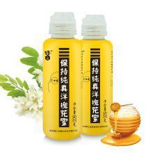 蜂之语蜂蜜 洋槐蜜500g瓶装 2瓶装