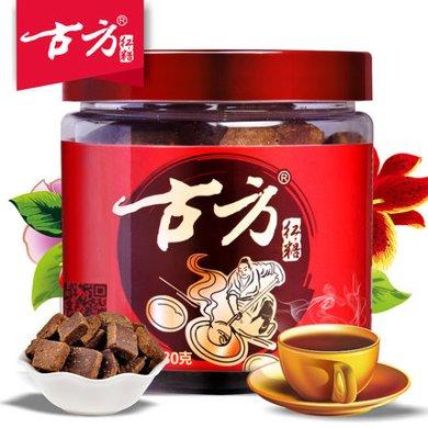 【貴州特產】古方紅糖貴州特產手工古法紅糖180g老紅糖土紅糖塊黑糖塊食糖零食