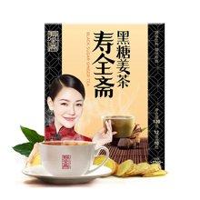 壽全齋黑糖姜茶120g*3盒