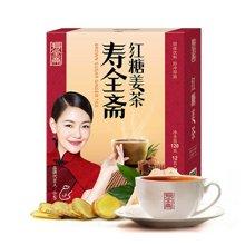 寿全斋红糖姜茶120g*3盒