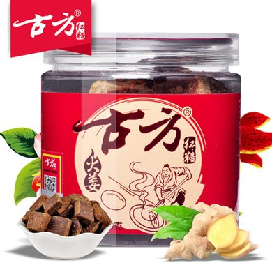 【贵州特产】古方红糖姜茶特产火姜红糖180g?#27490;?#40657;糖姜茶姜汤生姜老姜茶姜母茶姜汁