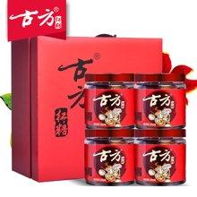 【贵州特产】贵州特产古方红糖老红糖块180g*4瓶定制礼盒走亲访友节日送礼佳品