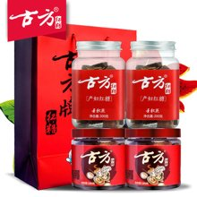 古方红糖礼盒 古方红糖180g*2瓶+古方秋蔗红糖200g*2瓶产妇红糖