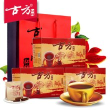 【贵州特产】古方手工红糖96g*3贵州特产手工古法老红糖块黑糖零食年货礼盒