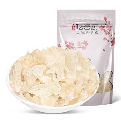 杞里香雪燕35克植物膠質滋補植物非燕窩桃膠皂角米伴侶