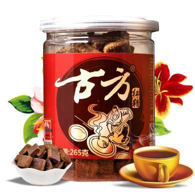 【貴州特產】古方紅糖265g罐裝貴州特產手工老紅糖土紅糖黑糖古法紅糖
