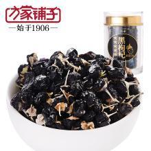 方家鋪子 青海黑枸杞30g/罐